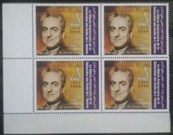 Lebanon 2009 Mi 1505 MNH - Charles Malik - 60th Anniv Of Declaration Of Human Ri Ghts  - Corner Blk/4 - Lebanon