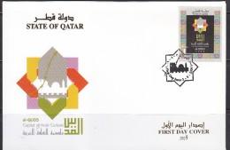 2009 QATAR FIRST DAY COVER , ALQUDS  CULTURE  CAPITAL , QATAR,  JOINT ISSUE - Qatar