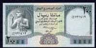 YEMEN : Banconota 200 Rials  (UNC) - Yemen