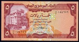 YEMEN : Banconota 5 Rials  (FDS) - Yemen