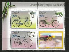 Histoire De La Bicyclette Sous L'ère Soviétique. Bloc De 4 Timbres Neufs ** Année 2008