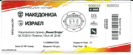 Ticket Football Mach Macedonia Vs Israel.EURO 2018 Russia - Biglietti D'ingresso