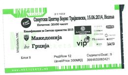 Ticket Handball Mach Macedonia Vs Greece.World Cup 2015 - Tickets - Vouchers