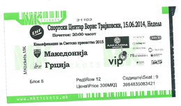 Ticket Handball Mach Macedonia Vs Greece.World Cup 2015 - Tickets D'entrée