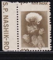 India Cotton Perforation Shift ERROR (fa193) MNH