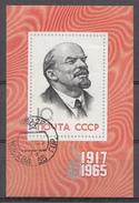 URSS 1965  Mi.nr: Block 41 Wladimir Lenin  Oblitérés / Used / Gestempeld
