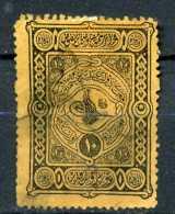 ULTRA RARE ONE 1 PARA PIASTRE OTTOMAN EMPIRE TURKEY USED SUPERB STAMP  TIMBRE - 1858-1921 Ottoman Empire