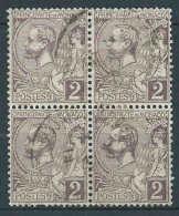Monaco -1891 -  Albert I  - N° 12 Bloc 4   - Oblitérés - Used - Monaco