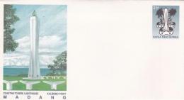 Papua New Guinea 21T Kalibobo Point Coastwatchers Lighthouse Postal Stationary - Mint (LAR1-B)