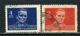 RARE PARE 2+4 DIN YUGOSLAVIA 1945 TITO FEDERAL REPUBLIC USED SUPERB STAMP  TIMBRE - 1945-1992 Socialist Federal Republic Of Yugoslavia