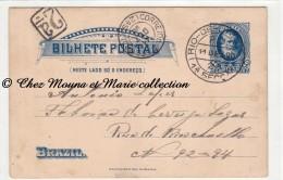 BRESIL 1890 - RIO DE JANEIRO - OBL 2a SOULIGNE DANS CARRE - 40 REIS SUR ENTIER POSTAL - Entiers Postaux