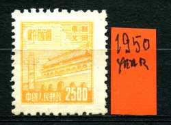 NORD EST CINA - Year 1950 - Nuovo -news . - Nuovi