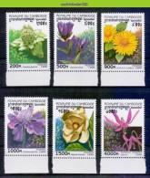 Mom157 FLORA BLOEMEN FLOWERS BLUMEN FLEURS FLORES CAMBODGE 1998 PF/MNH #
