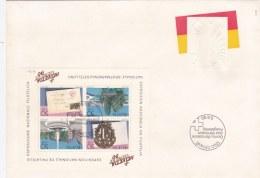 Switzerland FDC 1990 Helvetia Stamp Exhibition Souvenir Sheet (LAR1-C)