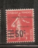 FRANCE N° 225 OBLITERE