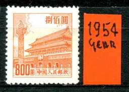 CINA - Year 1954 - Nuovo -news . - 1949 - ... People's Republic