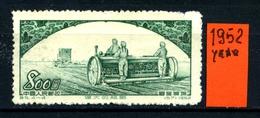 CINA - Year 1952 - Nuovo -news. - 1949 - ... Repubblica Popolare