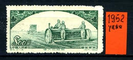 CINA - Year 1952 - Nuovo -news. - Nuovi