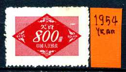 CINA - Postage Due Stamps - Year 1954 - Nuovo -news. - 1949 - ... Volksrepubliek
