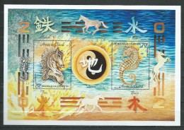 New Caledonia NOUVELLE CALEDONIE 2002 Chinese New Year - Year Of The Horse.S/S.MNH - Unused Stamps