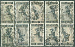 Italia Repubblica - Offerta -783 -1955  Basilica S Francesco   Prima Selta