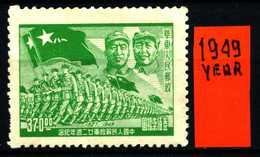 CINA - Year 1949 - Nuovo - News -. - Western-China 1949-50
