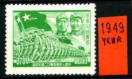 CINA - Year 1949 - Nuovo - News -.MLH* - Cina Orientale 1949-50