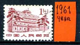 CINA - Year 1961 - Usato - Used. - 1949 - ... Repubblica Popolare