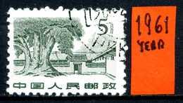 CINA - Year 1961 - Usato - Used. - Usati