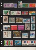 ITALIE 1969 1970 NEUFS SANS CHARNIERE - TOUS TRES BEAUX - Italia