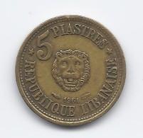 Libano 1961 - 5 Piastre-Alluminio - Bronzo - Libano