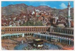 SAUDI ARABIA MECCE THE BLACK STONE IN THE HOLY MOSQUE