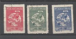 """China 824/826 °  (used)   """" 1949 """" - 1949 - ... République Populaire"""