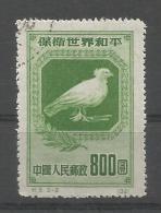 """China 862 °  (used)   """" 1950 """" - 1949 - ... République Populaire"""