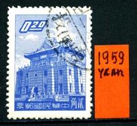 CINA - Year 1959 - Usato -used. - 1949 - ... People's Republic