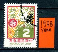 CINA - Year 1978 - Usato -used. - Usati