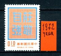 CINA - Year 1972 - Nuovo - News - MNH**. - Nuovi