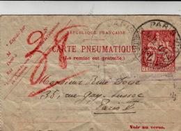 1941 CARTE PNEUMATIQUE PARIS CLAUDE TERASSE POUR LE Vè / 7972 - France