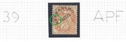 Préoblitéré 39 Blanc - >Variété APF Au Lieu De AFF - 1893-1947