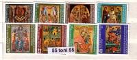 BULGARIA / Bulgarie   1977 ICONS   8v.  – MNH - Unused Stamps