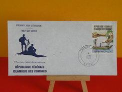 FDC > Afrique > Comores > République Fédérale Islamique Des Comores - Moroni - 4.1.1982 - 1er Jour - Coté .. € - Comores (1975-...)