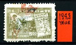 CINA - Year 1949 - Usato -used. - Cina Orientale 1949-50