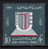 UAR TIMBRE NEUF** MNH - SUPERB - - United Arab Emirates
