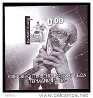 BULGARIA / BULGARIE - 2006 - Coup Du Mond De Football - Germany - Bl Souvenir Non Dent. Rare