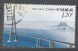 People's Republic Of China 2008. Scott #3662b (U) Suzhou-Nantong Yangtze River Bridge * - Oblitérés