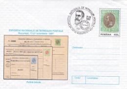 Romania 1997 Postal Stationary Expozitia Nationala De Intreguri Postale - Used (G86-6)
