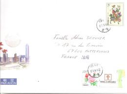 Entier Postal Sur Belle Enveloppe Timbrée Thème Rose, Cyclisme, Muraille, Coeur, Fleurs, Personnage Célèbres, Football - 1949 - ... People's Republic
