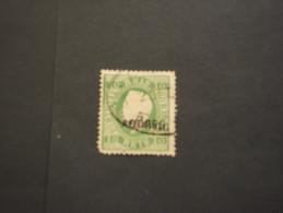 ACORES - 1871/9 LUIS  10 R.(dente Corto) - TIMBRATO/USED