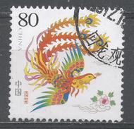 People's Republic Of China 2004, Scott #3409 Phoenix (U)
