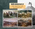 St. Vincent & The Grenadines-2015-War  Battle Of Waterloo - St.Vincent E Grenadine